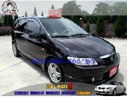 【信宇精選】PREMACY 2002年 2.0L 七人座/天窗/恆溫/認證車