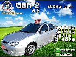 【信宇精選】GEN-2 運動版 賽車椅 2009年 一手認證車 全額貸/超額貸