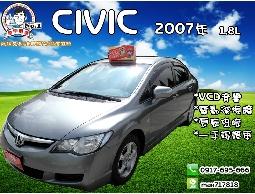 【信宇精選】全額貸K12 /2007年 優質認證車