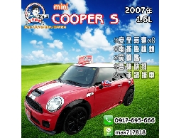 限量JCW套件 COOPER S 2007年 一手認證車 渦輪小車