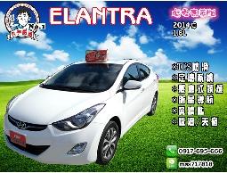 【信宇精選】現代ELANTRA 2014年 旗艦版