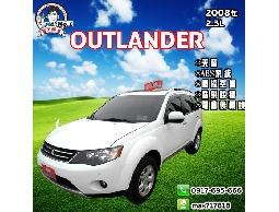 【信宇精選】OUTLANDER 2008年 2.3L 音樂快播/天窗/可全額貸/一手車