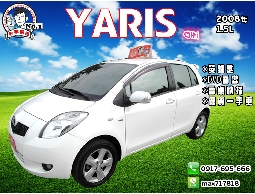 【信宇精選】YARIS-G 2008年 免鑰匙/全額貸款/一手認證車