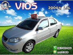 【信宇精選】VIOS 2004年 倒車雷達/全額貸款/優質車