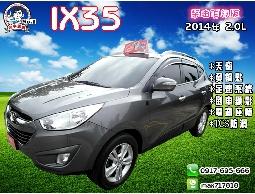 【信宇精選】IX35 2014年 2.0L 柴油四WD/免鑰匙/天窗/影音配備