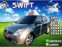 【信宇精選】SWIFT 2006年 1.5L 免鑰匙/恆溫/影音配備/行車紀錄器