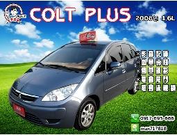 【信宇精選】COLT PLUS 2008年 1.6L 電動尾門/影音配備/倒車顯影/認證車