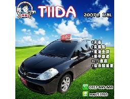 【信宇精選】TIIDA 2007年 1.8L 免鑰匙/天窗/恆溫/DVD音響/全額貸