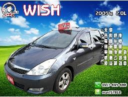 【信宇精選】WISH 2005年 2.0L 天窗/電動椅/快播/認證車/全額貸