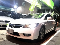 2010 HONDA CIVIC K12