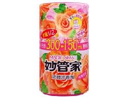 妙管家液體芳香劑(玫瑰花香)300ml+150ml