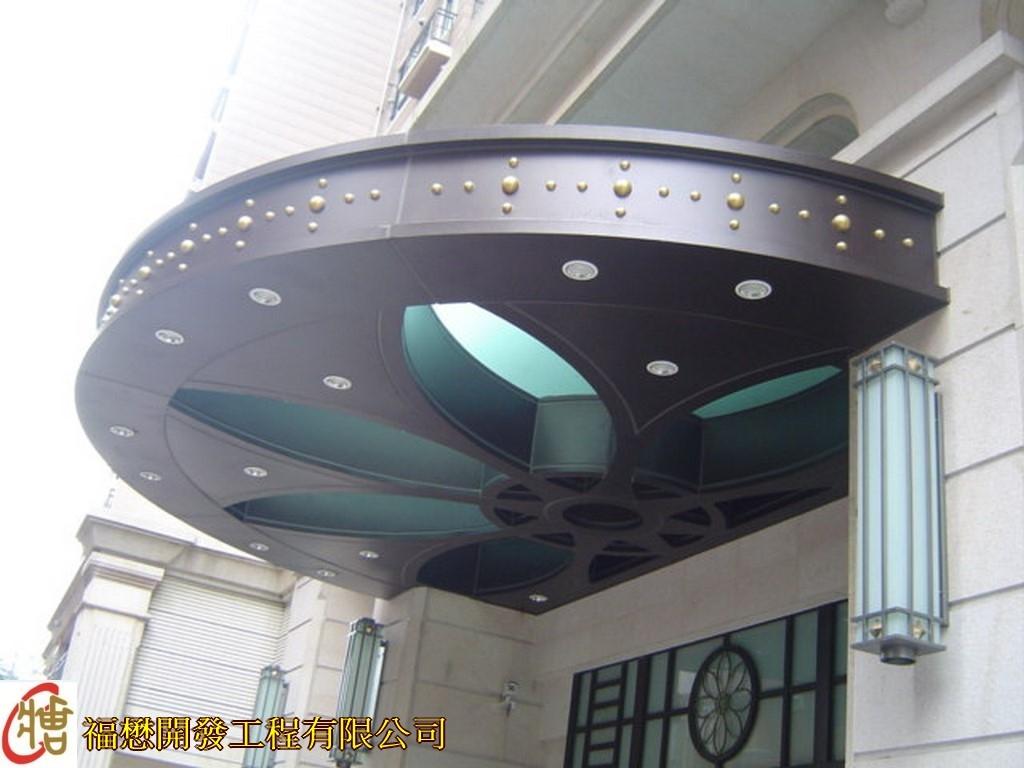 金屬球體造型包板雨遮