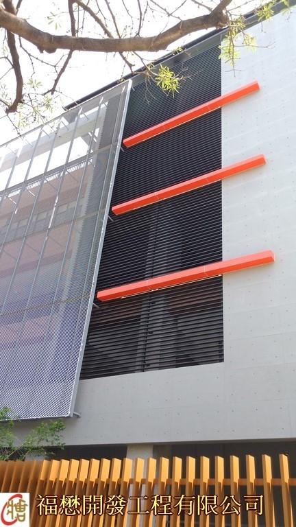 格柵造型包板裝飾條