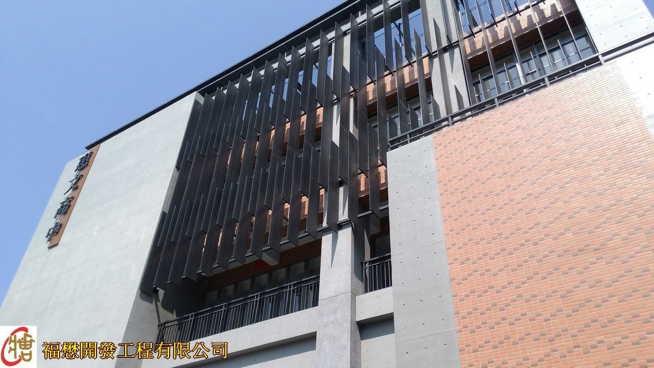 惠文高中-格柵