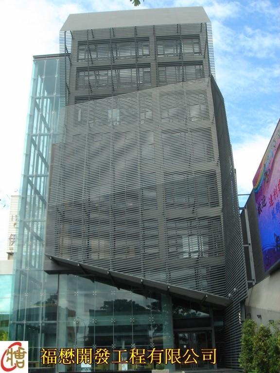 單元玻璃格柵帷幕牆