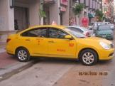 雅潭計程車