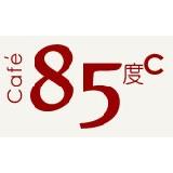 85度c寧波店