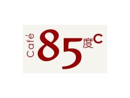 85度c咖啡,蛋糕專賣店
