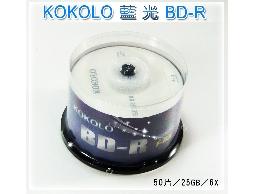 KOKOLO藍光片BD-R(50片裝,25GB)藍光庫存出清
