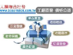 急需收購各式庫存商品收購庫存貨庫存買賣高價收購切貨出清庫存貨
