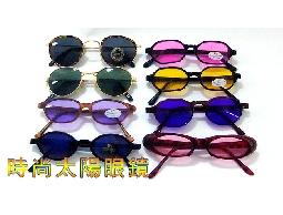 (7374-2)精選時尚配件夏季遮陽防紫外線UV太陽眼鏡批發團購