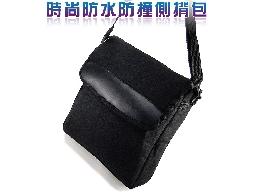 ☆{己售完}防撞防水大容量側揹包,保護3C隨身用品一級棒!