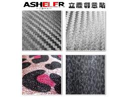 日本原裝進口!ASHELER多用途3D立體創意貼批發團購