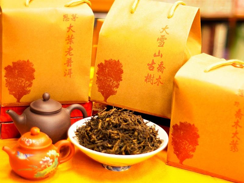 普洱古樹茶照片