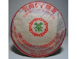 普洱茶~綠印古樹熟餅~2011年