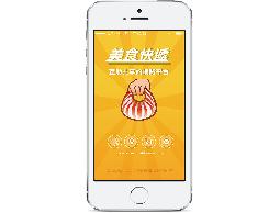 美食快遞網 www.467.com.tw