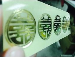 貼紙 商標標籤貼紙 各式黏貼貼紙 彩色印刷 特殊軋型