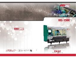 CNC臥式精密拉刀研磨機MG1800
