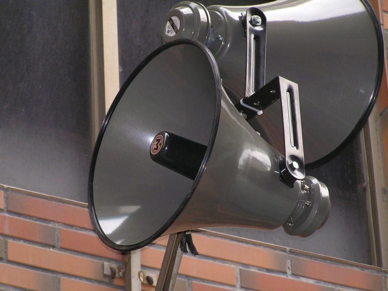 鄰里廣播系統