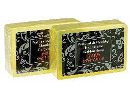 金箔醫美手工潔顔皂、醫美頂級阿里山高山茶面膜、EGF亮妍時空膠囊經銷批發