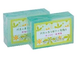 醫美阿里山茶多酚手工潔顏皂.醫美面膜、時空膠囊批發經銷.