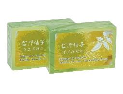 醫美台灣柚子手工潔顏皂.醫美面膜批發經銷.保健食品.時空膠囊