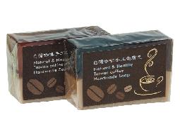 醫美咖啡手工潔顏皂.面膜批發經銷.保健食品.一條根涼霜