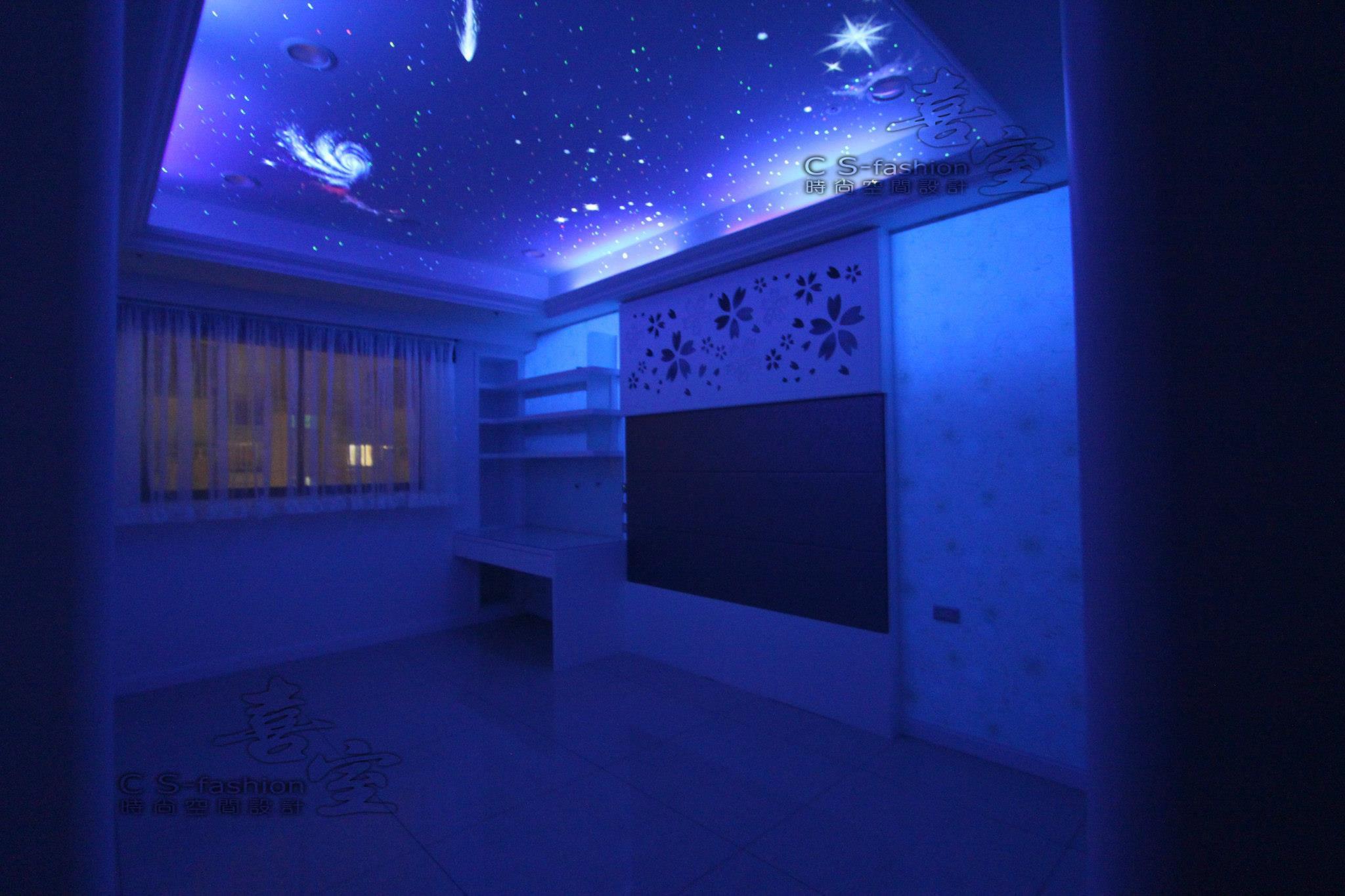 范公館-環保素材螢光星空