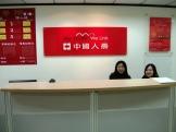 中國人壽忠信通訊處