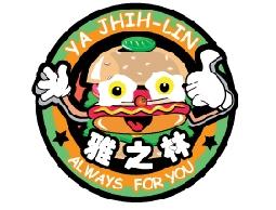 早餐店三明治代做批發~~冷凍食品配送服務
