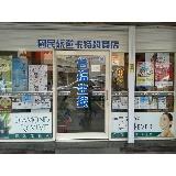 台鹽生技大甲店