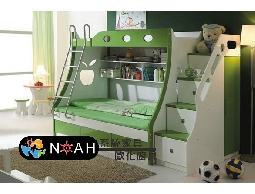 【諾亞】系統家具/兒童家具/量產家具/家飾品 ...