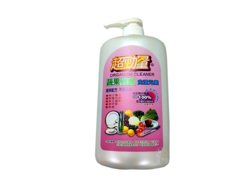 超勁量-蔬果碗盤洗潔精~無毒性誤食無害、無環境荷爾蒙(NP)、無化學色素香料