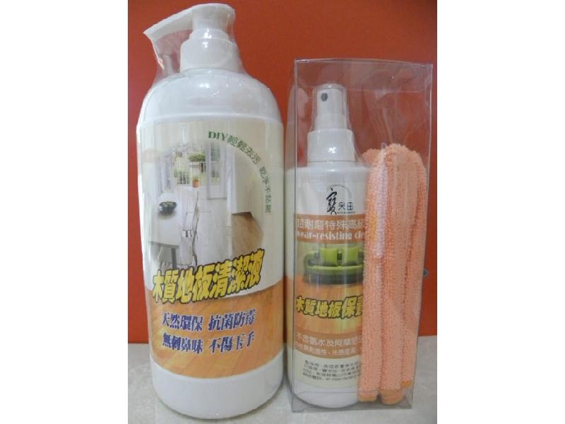 【寶采田】木質地板-清潔保養組~食品級濃縮配方+光亮不沾黏保養=全效清潔+專業保養