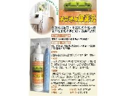 木質地板保養乳~維持光亮如新不黏膩.不會造成粉塵~維持地板亮麗光滑