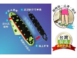 【臺灣製造-好室拖2雙】刷子拖鞋邊洗澡邊刷地板,鞋底止滑不易