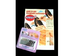 【寶采田】家具刮痕修補筆~木質傢俱、櫥櫃、皮鞋小額修補超簡單