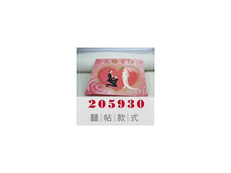 【喜帖】205930 插畫卡通浪漫新人卡片式喜氣結婚喜帖可燙金