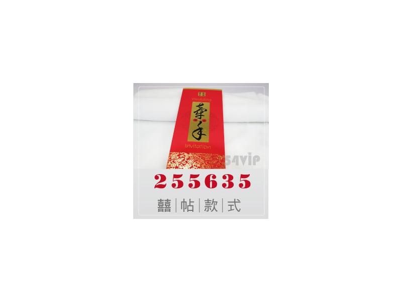【喜帖】255635 牽手喜氣紅色金邊造型直立式結婚喜帖可燙金