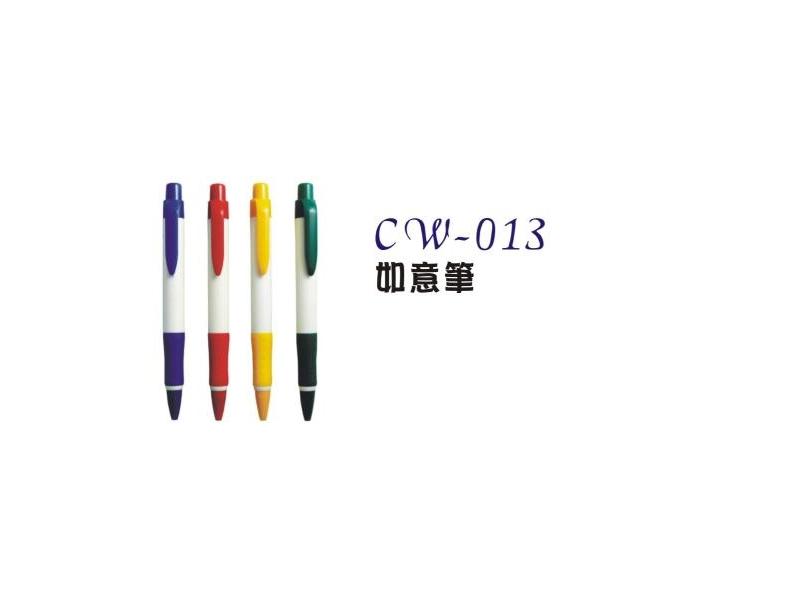 【廣告筆】cw-013 如意筆  300支